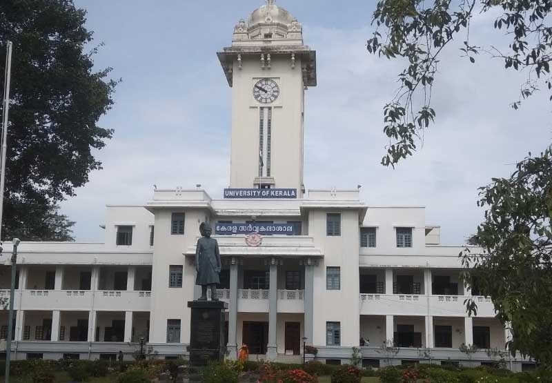 Kerala university admission notifications.